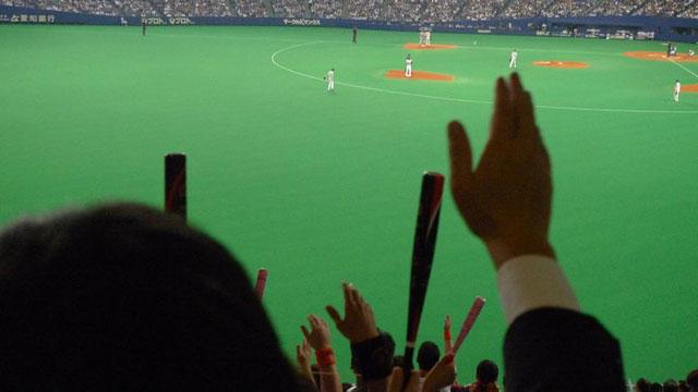 baseball game Genki, Mann?