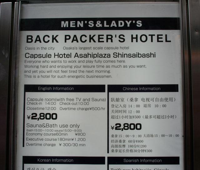 capsule hotel Genki, Mann?