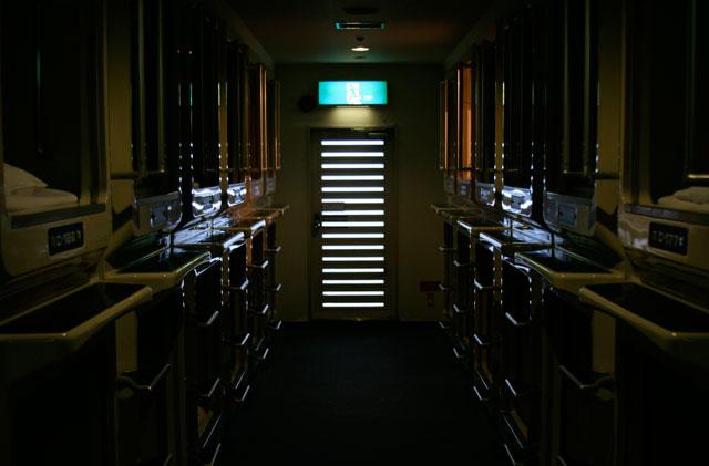 capsule hotel2 Genki, Mann?