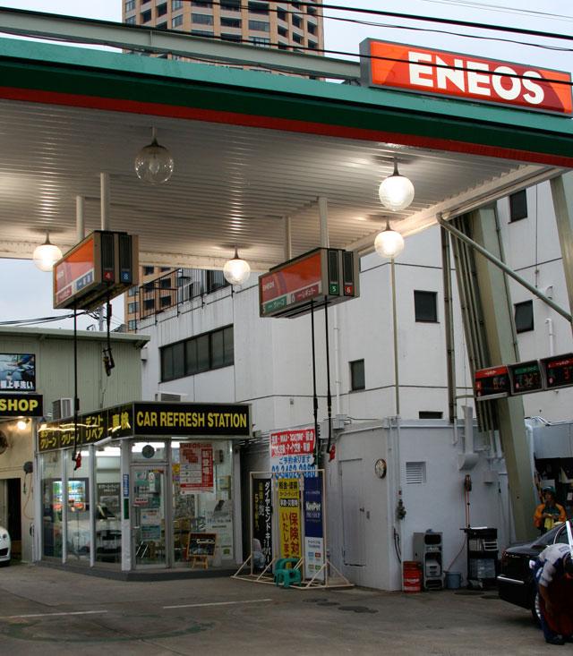 gas station Genki, Mann?