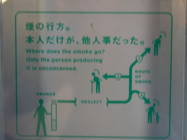 no smoking6 Weird Japanese Anti Smoking Ads