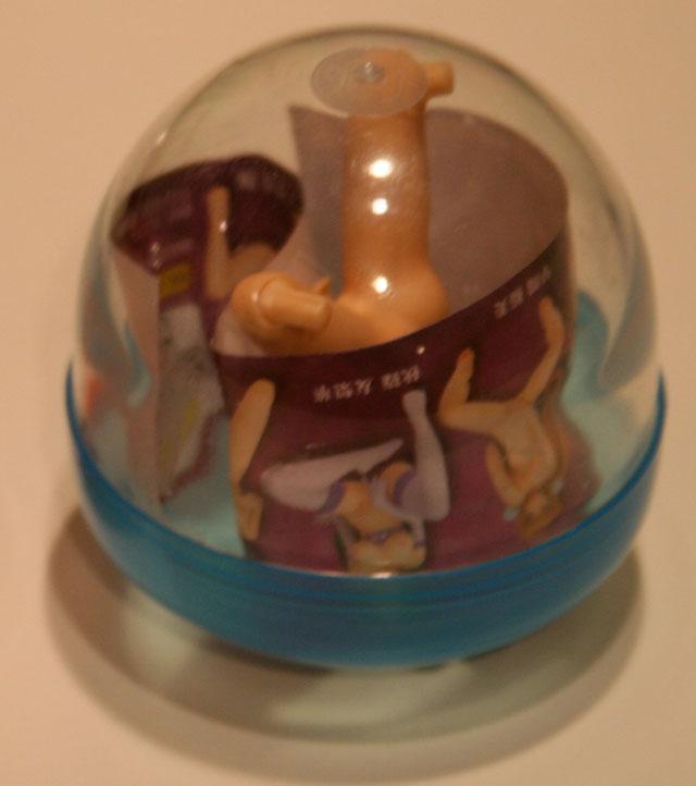 perverted toy Genki, Mann?